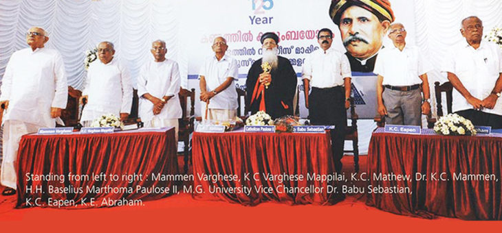 111 th DEATH ANNIVERSARY -Commemorative Service of Kandathil Varghese Mappilla
